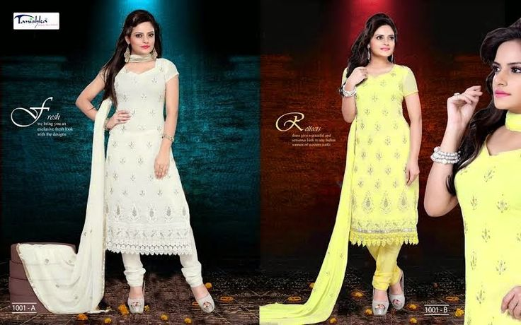 Very beautiful and stunning looking Chiffon Salwar Suit with superb thread work done with lace on hemline. Along with Santoon Bottom and Chiffon Duppatta.  A. White B. Yellow