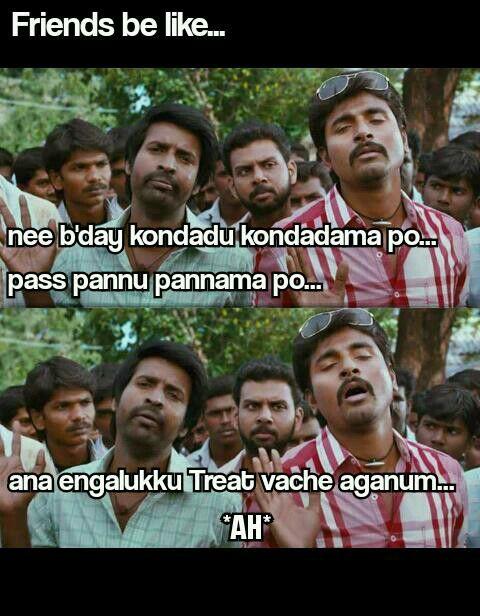 Tamil Meme Friends Love Memes Funny Fun Quotes Funny Funny School Jokes