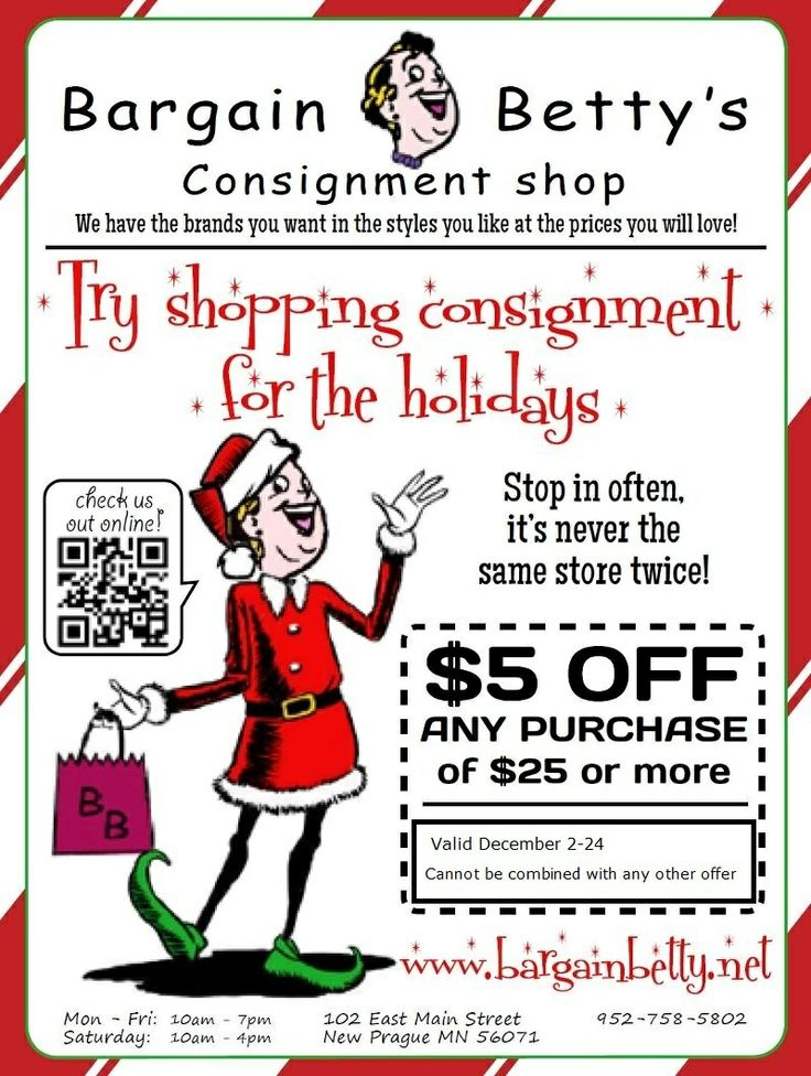 Print this coupon and save!  Offer good through December 24!