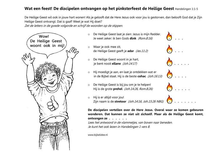 Wat een feest, de discipelen ontvangen de Heilige Geest  www.bijbelidee.nl