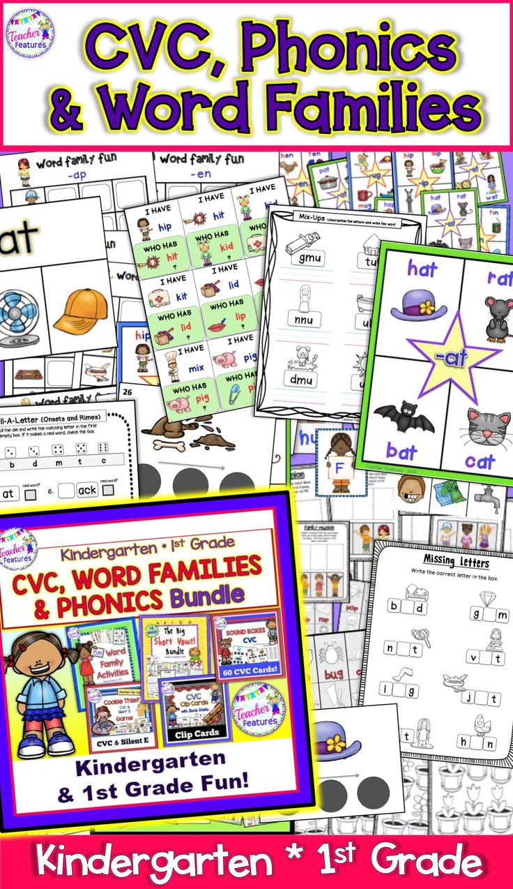CVC, WORD FAMILIES & PHONICS BUNDLE for K-1 Packed full of engaging and interactive phonics activities for Kindergarten and First Grade students. Focus on phonemic awareness, CVC words, Silent E words and Word Families. #CVC #PhonicsActivities #SilentE #TpT #TeacherFeatures #WordFamilies #1stGrade  #ELA #wordwork #wordfamily #FirstGrade #LiteracyCenters #Kindergarten #LanguageArts