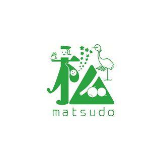 松戸市制施行70周年記念のロゴ:地域を表現するロゴ | ロゴストック