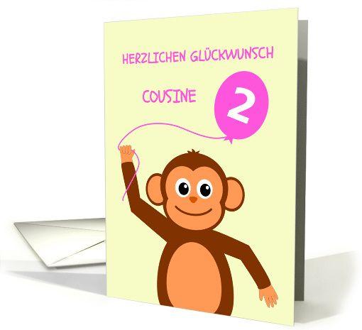 Cute 2nd birthday monkey card in German Herzlichen Glückwunsch Cousine