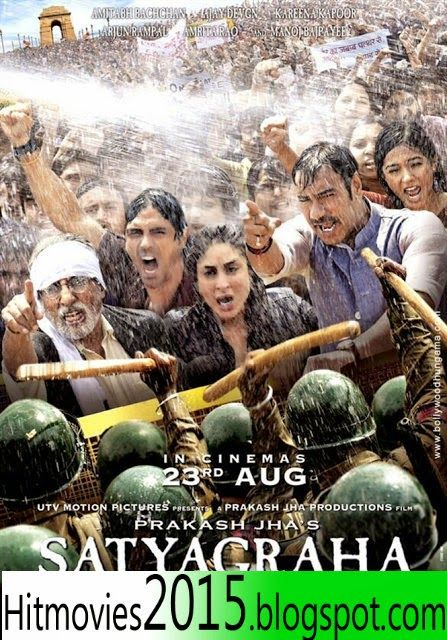 Free Entry Hindi Movies