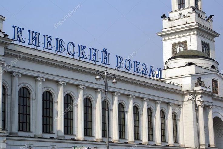 Bildergebnis für Kievsky Vokzal