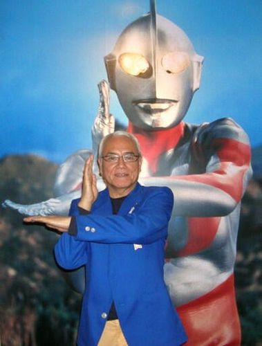 Shin Hayata   ULTRAMAN & Shin Hayata