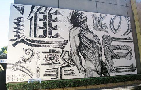 http://www.itmedia.co.jp/news/articles/1411/28/news144.html