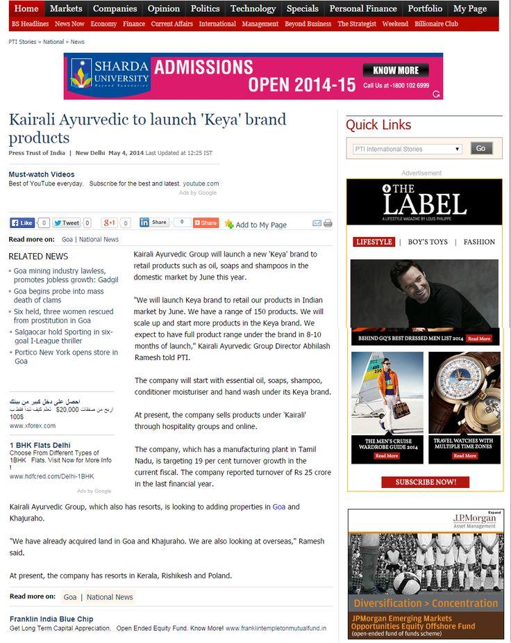 Kairali Ayurvedic to launch 'Keya' brand products. http://www.kairaliproducts.com