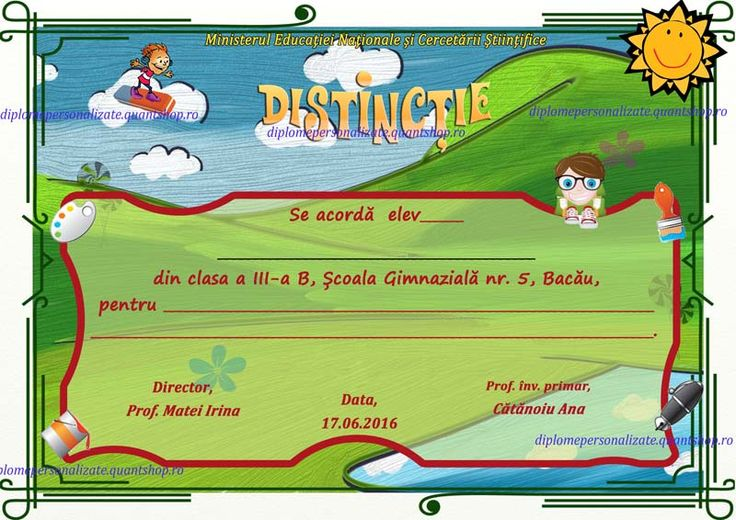 B210Distinctie-Diploma-de-merit-generala-semipersonalizata-c.jpg (800×566)