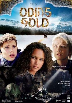 Золото Одина — TRIO: Odins Gull (2014)