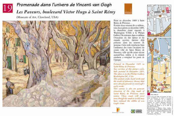 """Les paveurs"" #peinture #provence #vangogh #saintremydeprovence"