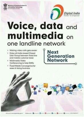 Better Voice, Data and Multimedia services on one Landline Network...#DigitalIndia#Brodbandबेहतर voice, data और multimedia सेवाएं एक ही नेटवर्क पर।