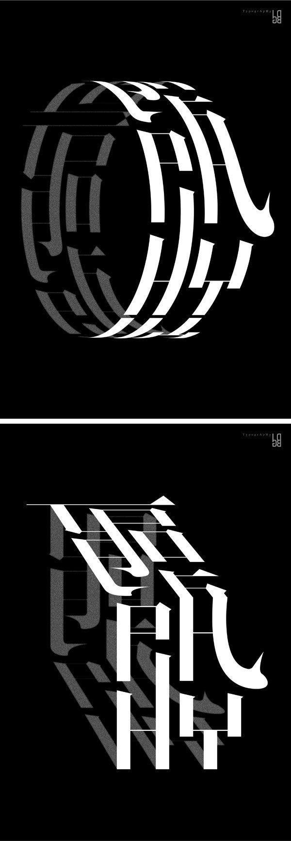 Poster-字体系列 _ Qing Zhao ( hanqingtang Design )