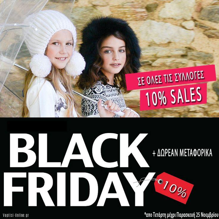 ➡Σε εμάς η BLACK FRIDAY αρχίζει απο Τετάρτη !!! ➡10% Έκπτωση+ΔΩΡΕΑΝ ΜΕΤΑΦΟΡΙΚΑ! Προλάβετε τα νούμερα που σας ενδιαφέρουν  http://www.vaptisi-online.gr/