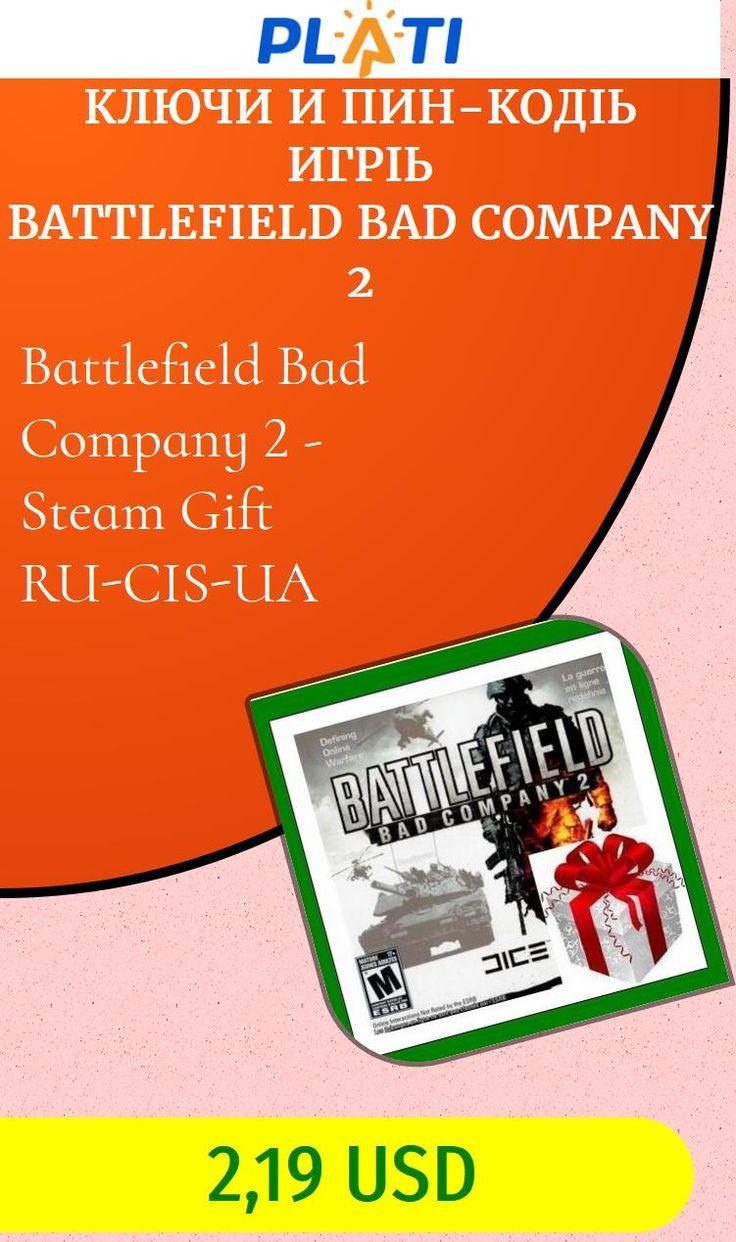 Battlefield Bad Company 2 - Steam Gift RU-CIS-UA Ключи и пин-коды Игры Battlefield Bad Company 2