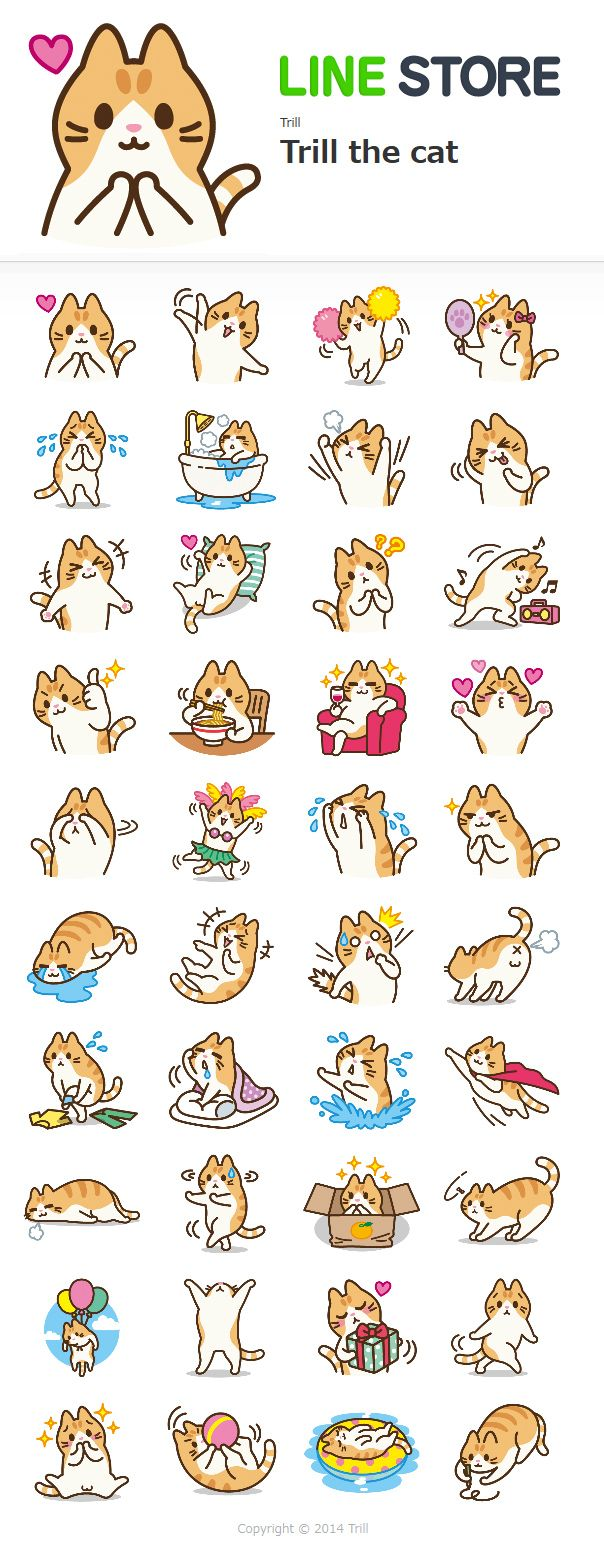 """Trill the cat""LINE sticker"