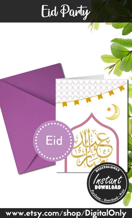 eid mubarak card instant download eid card eid gift  etsy