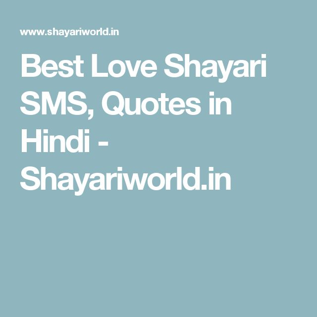 1000+ Hindi Love Quotes On Pinterest