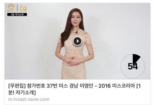 AOA - Youkyung