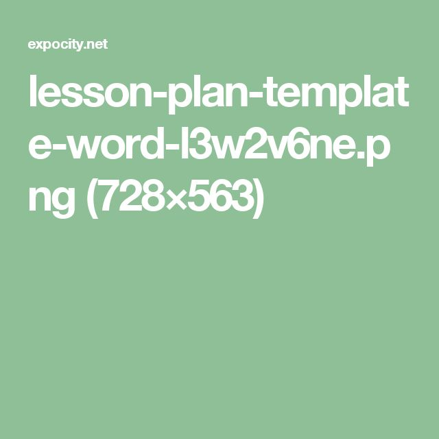 8 best images about creating a lesson plan on Pinterest - daily lesson plan template word