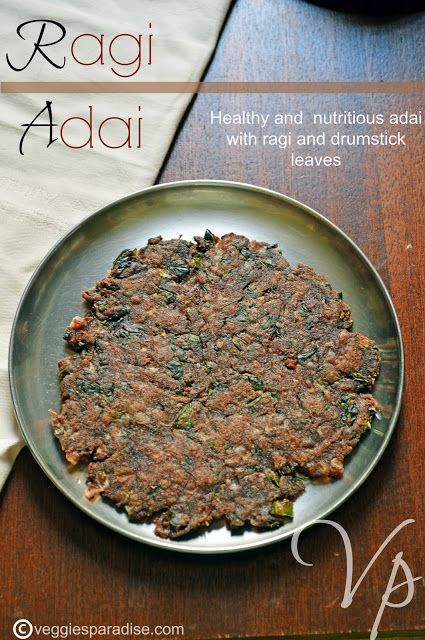 Ragi Adai -Healthy ,Gluten free recipe. Ragi or Finger Millet or Kezhvaragu is a vital food in South India. There are lots of recipes made with ragi flour, but this dish prepared with the combination of ragi and drumstick leaves is unbeatable. A very healthy and delicious adai ,simple to prepare . Those who are in diet , can have these adai as it is very filling and good for diabetics.