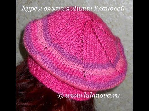 Берет Полосатый спицами - Knitting beret - 1 часть - добавление петель
