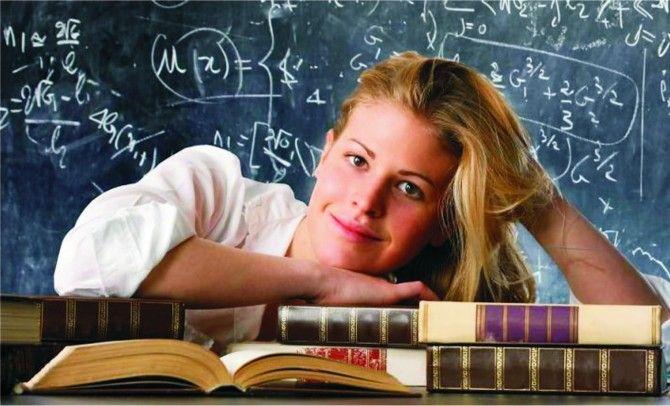 Что читают умные женщины: 10 книг, которые повысят ваш IQ