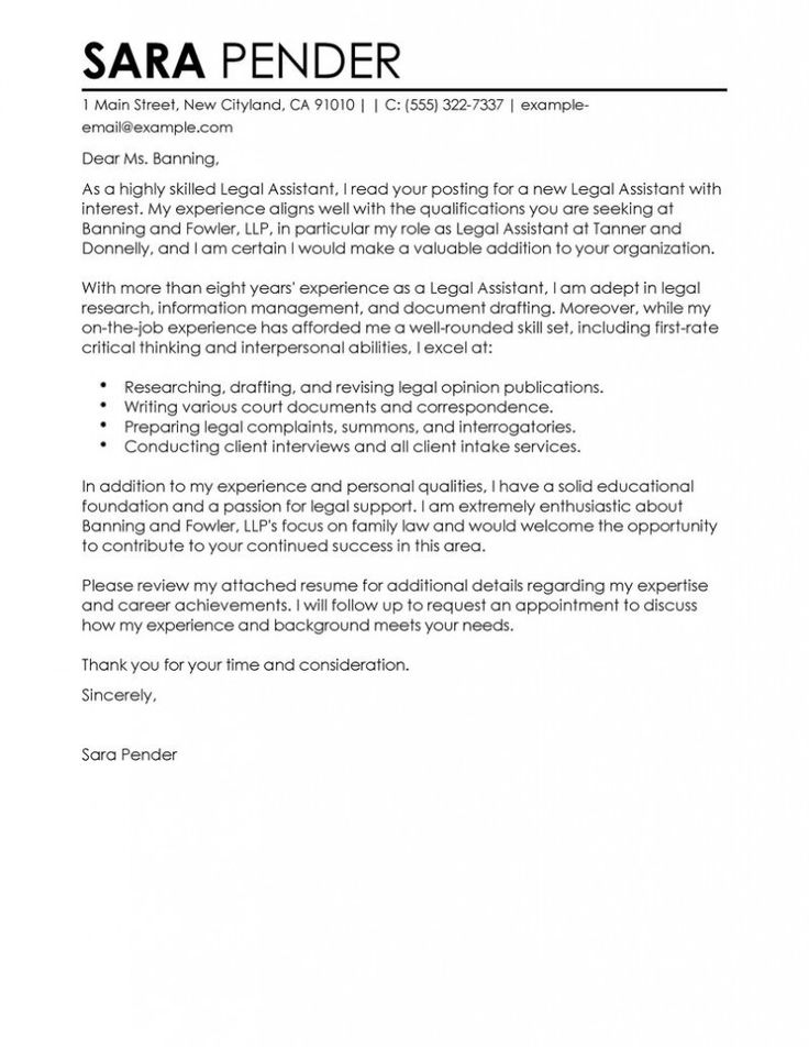 Attorney Cover Letter