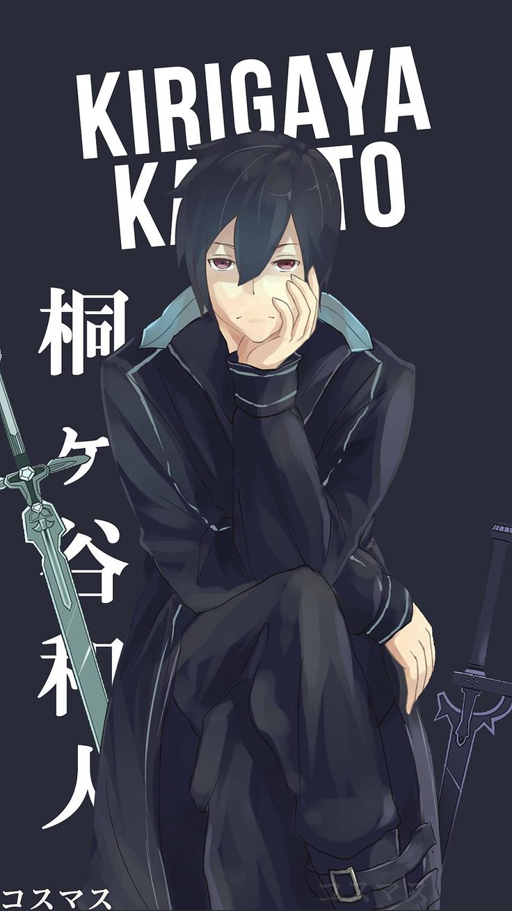 Kirigaya Kazuto ~ Korigengi | Wallpaper Anime