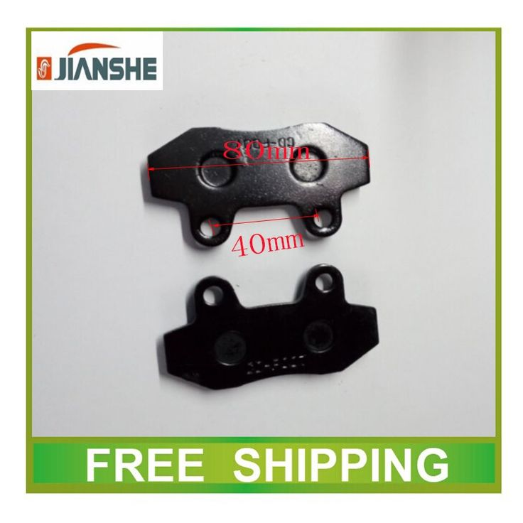 19.99$  Buy now - http://ali50n.shopchina.info/go.php?t=1920330425 - JIANSHE 250cc ATV atv250-3 front brake pads accessories free shipping  #aliexpresschina