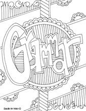 school subject coloring pages -- notebook covers for those kids who can't tell the difference between composition books!