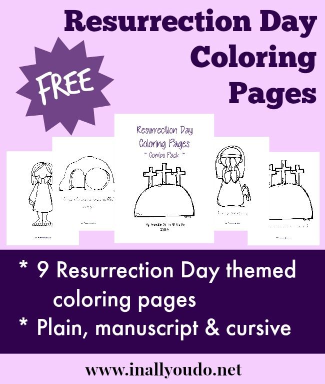 Sometimes for a child to truly grasp a concept they need visuals. That is what makes this Resurrection Day coloring pages package to great. Not only are they still learning but they are also seeing it come alive through pictures. >>>>>>>>Click Here To Download<<<<<<<< The following two tabs change content below.BioLatest Posts Bridget Childress Bridget …