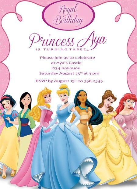 HALF PRICE SALE Disney Princess Girl Birthday by eDesignsStudio, $11.99