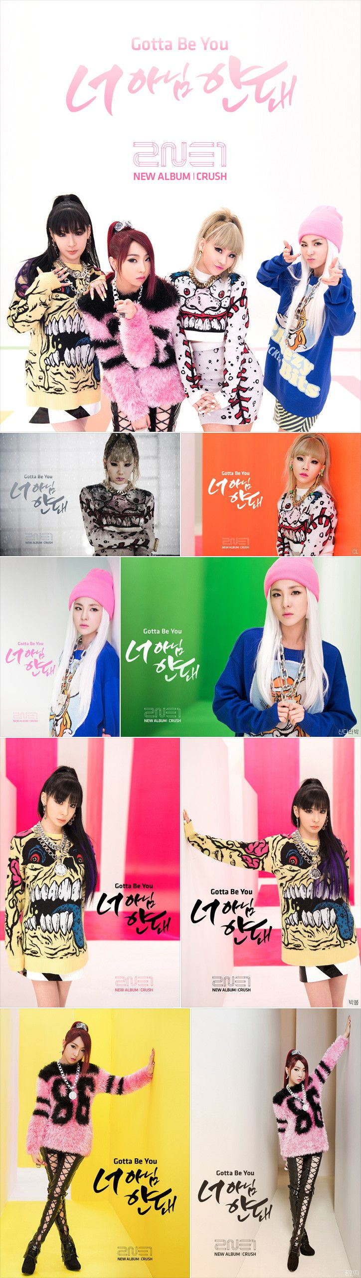 THANK YOU 2ne1 for the past 7 years and I will miss you so much! You were my first group and I will never forget what your music meant to me in the toughest period of my life. THANK YOU!!! You are the #1 girl group of all time!