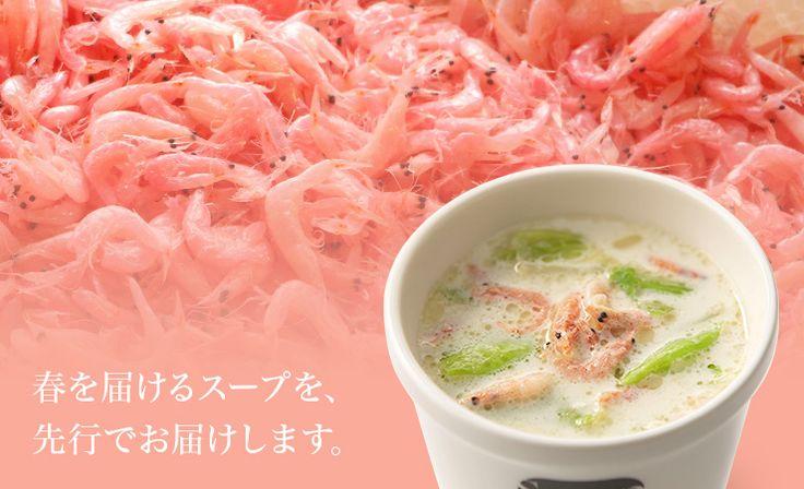 【楽天市場】【送料込】スープストックトーキョー 春のスープセット:家で食べるSoupStockTokyo