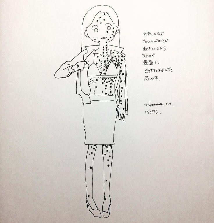わたしの中でたいへんなことが起きているからそれが表面に出てきてしまったんだと思います  #art #artist #アート #picture #絵 #絵画 #イラスト #illustration #painting #artwork #drawing #漫画 #manga #cartoon #オリジナル #original #言葉 #詩 #poem #poetry #tattoo