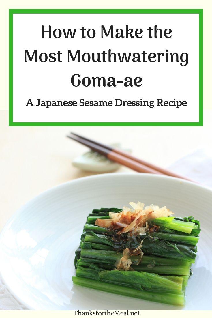 Japanese Salad Dressing Recipes Recipe Japanese Salad Dressing Recipes Japanese Salad