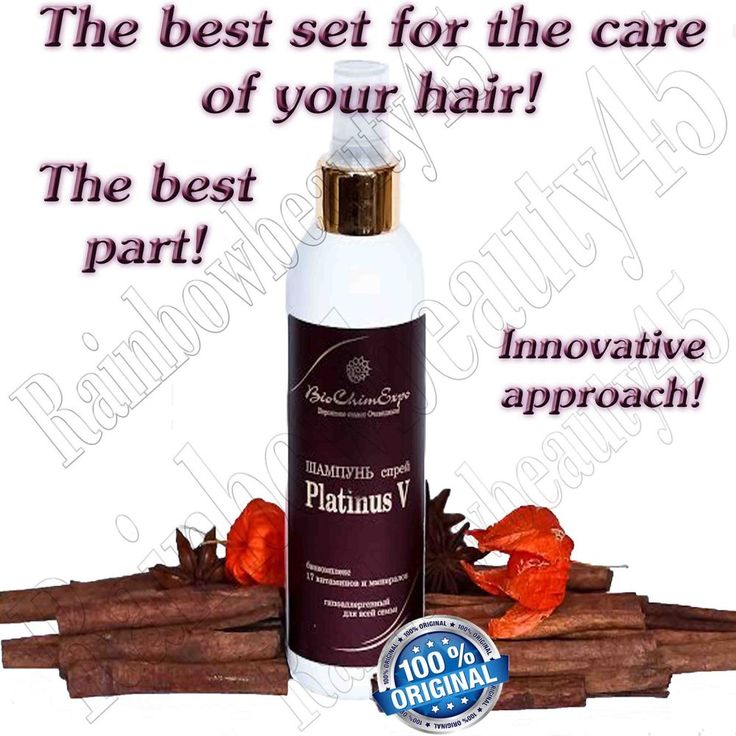Shampoo spray PlatinusV restores strengthens nourishes extract old trees natural #BioChimExpo