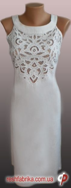 Cutwork dress: