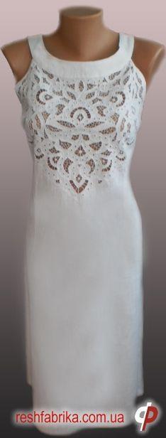 Cutwork dress: