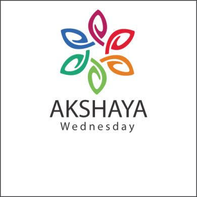 Kerala Lottery Result Today Online -Get Latest Lottery Result | AKSHAYA