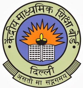 cbseresults.nic.in - CBSE 10th Result 2017, Central Board Secondary Exam Results date