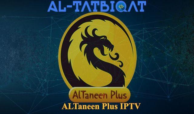 تحميل تطبيق التنين Altaneen Plus Iptv كود التفعيل 2020 قنوات Iptv للكبار فقط Https Ift Tt 39mvtzn Ferrari Logo Company Logo Tech Company Logos