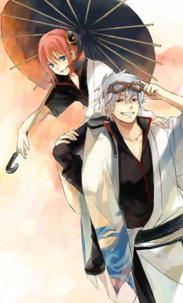 kagura and gin-chan