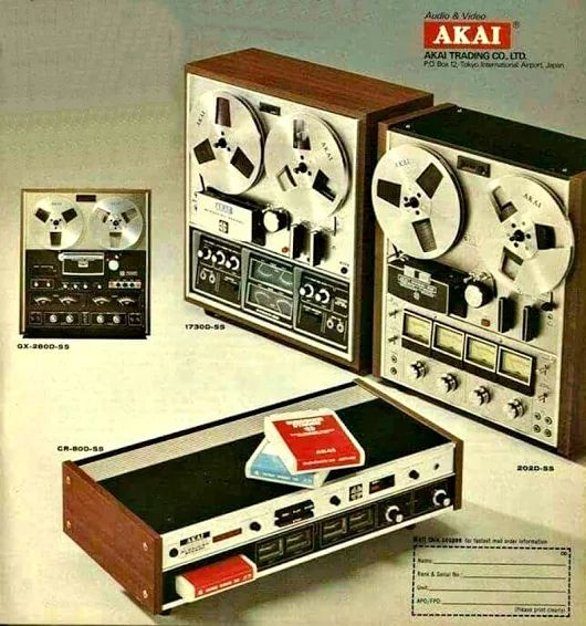 4 Channel Extravagance AKAI Surround Stereo www.1001hifi.com