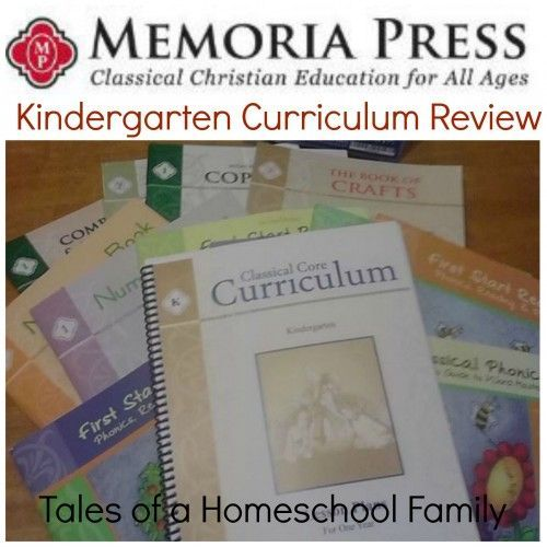 Elementary School Curriculum: 81 Best Ideas About Elementary Curriculum Reviews On