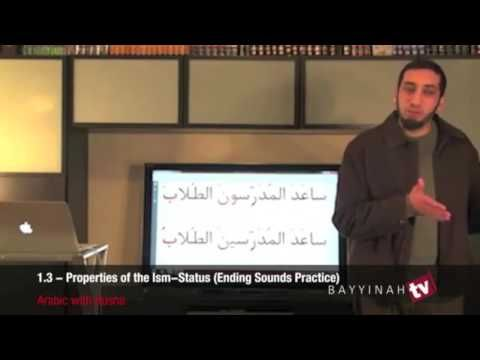 Learn Arabic with Numan Ali Khan Lesson 1 - YouTube