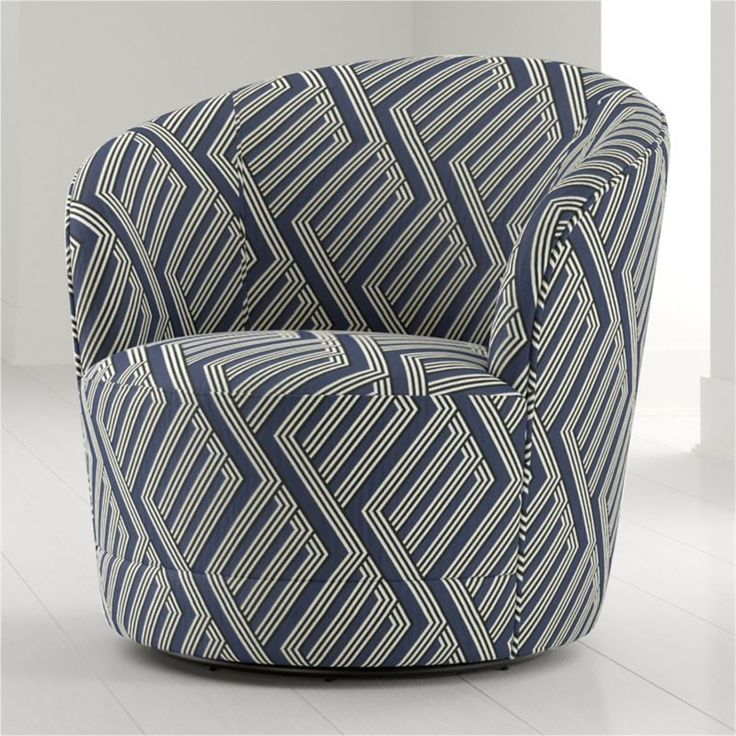 crate and barrel infiniti swivel chair