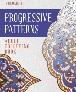 Progressive Patterns – Volume 1 - 45 designs graded from easy to challenging - great value! #adultcolouring #colouring #coloringforgrownups #colouringtechniques #colouringdesigns #coloringstuff #progressivepatterns