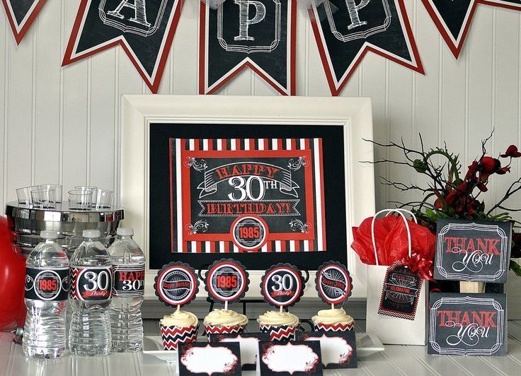30th Birthday Party Package 30th Birthday by GracenLDesigns